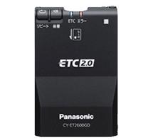 パナソニック製 ETC2.0車載器 CY-ET2600GD